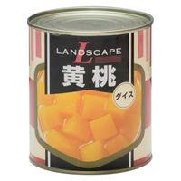 マックストレーディング 「業務用」黄桃(ダイス) 12缶:2ゴウ(直送品)