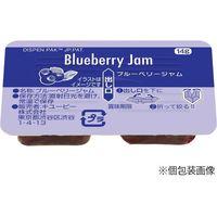 キユーピー 「業務用」ブルーベリージャムDP 5パック:14GX20コ(直送品)