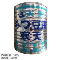 天狗缶詰 「業務用」みつ豆用寒天(一色) 6缶:1ゴウ(2000G)(直送品)