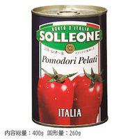 ソル・レオーネ 「業務用」ホールトマト 24缶:4ゴウカン(直送品)