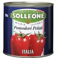 ソル・レオーネ 「業務用」ホールトマト 6缶:1ゴウカン(直送品)