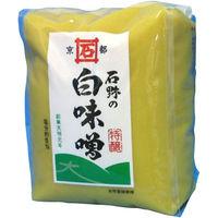 石野味噌 「業務用」特醸白味噌 漉(西京) 5袋:1KG(直送品)