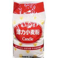 奥本製粉 「業務用」キャンドル薄力小麦粉 12袋:1KG(直送品)