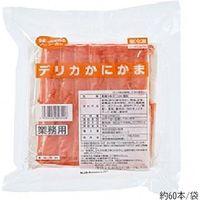 キッコーマンソイフーズ 「業務用」デリカ かにかま(棒) 5パック:1KG(500GX2)(直送品)