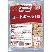 味の素冷凍食品 「業務用」ミートボール15 5パック:1KG(直送品)