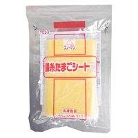 キユーピー 「業務用」錦糸卵シートN 5パック:12GX10マイイリ(直送品)