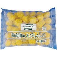 味の素冷凍食品 「業務用」錦糸卵のえびしんじょう 4袋:20GX50(直送品)