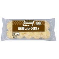 味の素冷凍食品 「業務用」京風しゅうまい 5パック:24GX10コ(直送品)
