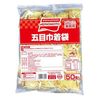 味の素冷凍食品 「業務用」五目巾着袋 2袋:30GX50コ(直送品)