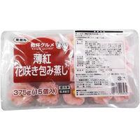 「業務用」薄紅花咲包み蒸し 5パック:25GX15コ テーブルマーク(直送品)
