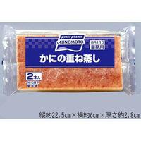 味の素冷凍食品 「業務用」かにの重ね蒸し 5パック:350GX2ホンイリ(直送品)