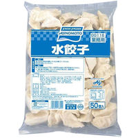 味の素冷凍食品 「業務用」水餃子 5パック:16GX50イリ(直送品)