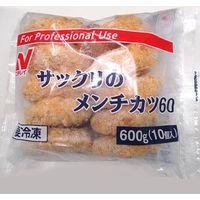 ニチレイ 「業務用」サックリのメンチカツ60 6袋:600G(10コイリ)(直送品)
