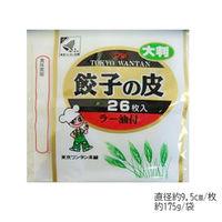 東京ワンタン本舗 「業務用」餃子の皮スーパー判 30袋:26マイ(直送品)