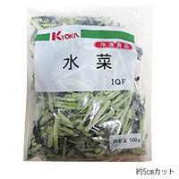 京果食品 「業務用」水菜 10パック:500G(直送品)