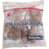 ニチレイ 「業務用」グリルドハンバーグ150 5袋:150GX6コ(直送品)