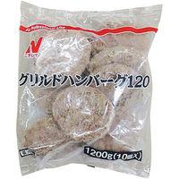 ニチレイ 「業務用」グリルドハンバーグ120 5袋:120GX10コ(直送品)