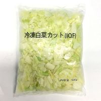 富士通商 フジトレーディング 「業務用」白菜カットIQF 5袋:500G(直送品)