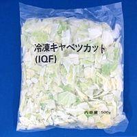 富士通商 フジトレーディング 「業務用」キャベツカットIQF 5袋:500G(直送品)