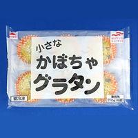 マルハニチロ 「業務用」小さなかぼちゃグラタン 5袋:35GX6コ(直送品)