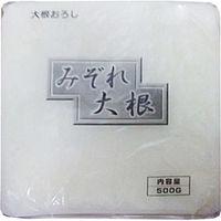 マルミフーズ 「業務用」大根おろし(国産) 10袋:500G(直送品)