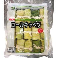 ミホウジャパン 「業務用」鶏豚ロールキャベツ 5袋:40GX15コ(直送品)