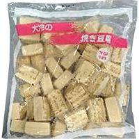 大冷 「業務用」焼き豆腐 5袋:ヤク20GX50コ(直送品)
