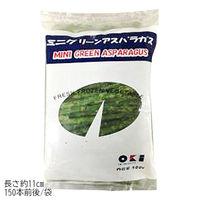 沖物産 「業務用」ミニグリーンアスパラガス 5袋:500G(直送品)