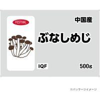 富士通商 「業務用」ぶなしめじ(冷凍) 5袋:500G(直送品)