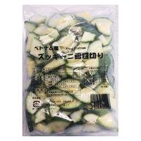 沖物産 「業務用」ズッキーニ銀杏切り 5袋:500G(直送品)
