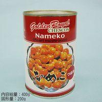 ゴールデンロイヤル 「業務用」なめこ(つぼみ) 4560151580234 10缶:4ゴウ(直送品)