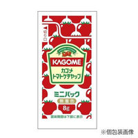 カゴメ 「業務用」トマトケチャップミニアルミ8g 4901306019351 5袋:8GX40PC(直送品)