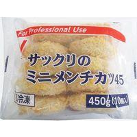 ニチレイ 「業務用」サックリのミニメンチカツ45 5袋:450G(10コイリ)(直送品)