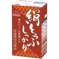 森永乳業 「業務用」絹とうふ しっかり 12パック:253G(直送品)