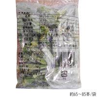 交洋 「業務用」オクラホールS(自然解凍) 10袋:500G(直送品)
