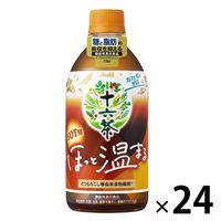 【機能性表示食品】アサヒ飲料 十六茶 ほっと温まる 480ml 1箱(24本入)