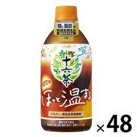 【機能性表示食品】アサヒ飲料 十六茶 ほっと温まる 480ml 1セット(48本)