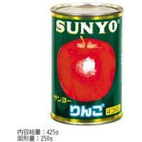 サンヨー堂 「業務用」りんご缶 4901605363452 5缶:4ゴウ/コケイ250G(直送品)