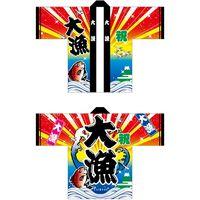 【イベント】P・O・Pプロダクツ フルカラーハッピ 5110 大漁 トロピカル F 身巾60×着丈80cm 1枚(取寄品)