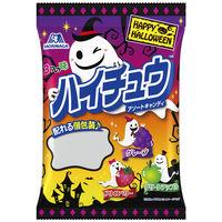 ハイチュウアソート ハロウイン 1セット(3袋) 森永製菓 キャンディ