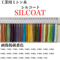 カナガワ ボタン付けスパン手縫糸シルコート #20/30m 86番色 slc20/30-086 1セット(5個×30m巻)(直送品)