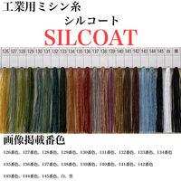 カナガワ ボタン付けスパン手縫糸シルコート #20/30m 127番色 slc20/30-127 1セット(5個×30m巻)(直送品)
