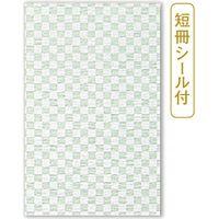 伊予結納センター 日本製 多目的福ろ 市松 グリーン 短 V107-12 1セット(25枚:5枚×5)(直送品)