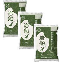 新潟農商 新潟県岩船産コシヒカリ 精米15kg(5kg×3) 2720905_3 1セット(5kg×3袋)(直送品)