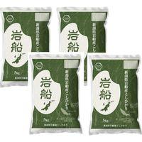 新潟農商 新潟県岩船産コシヒカリ 精米20kg 2720905_4 1セット(5kg×4袋)(直送品)