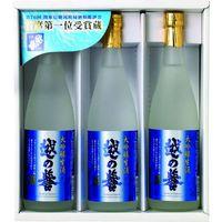 原酒造 越の誉大吟醸生酒宅配セットKDN-55 795496 1セット(直送品)
