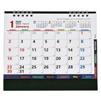 サンギョウ 2022年卓上カレンダー プラスワンインデックス SA-101 1冊