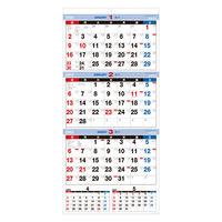 九十九商会 2022年 3ヶ月表記壁掛けカレンダー 上から3ヶ月文字 AA-022 1冊