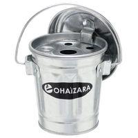渡辺金属工業 日本製蓋付き灰皿 OH/0.5 0.35Lサイズ シルバー 3個セット OH/0.5_3P(直送品)