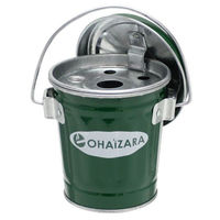 渡辺金属工業 日本製蓋付き灰皿 OHG/0.5 0.35Lサイズ グリーン 3個セット OHG/0.5_3P(直送品)